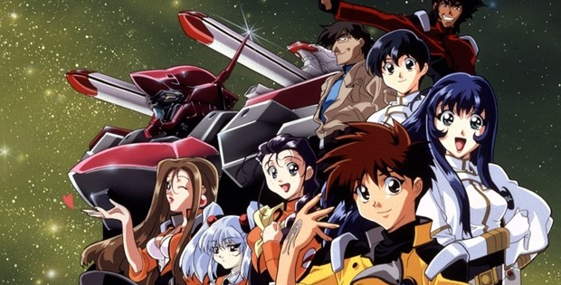 Martian Successor Nadesico on Blu-ray