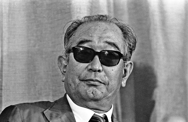 "Photo of Japanese director Akira Kurosawa in Cannes France, May 13, 1980  for the presentation of Japan's entry ""Kagemusha"". (AP Photo/Levy)"