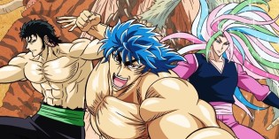 Toriko: Collection One