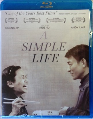 A simple life filmmonthly for Simple living documentary