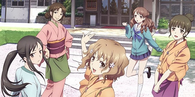 Hanasaku Iroha ~ Blossoms for Tomorrow: Volume 1 Premium Edition
