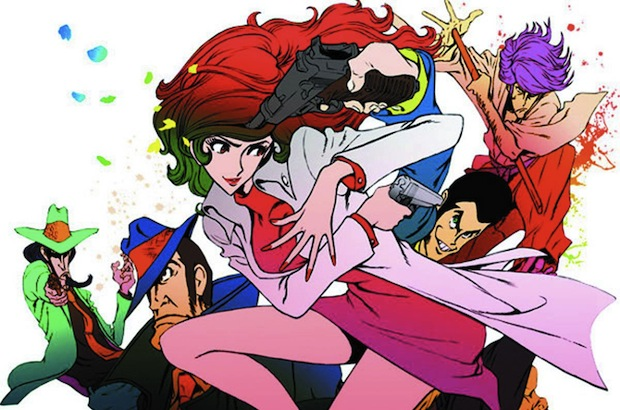 Lupin the Third: The Woman Named Fujiko Mine : FilmMonthly