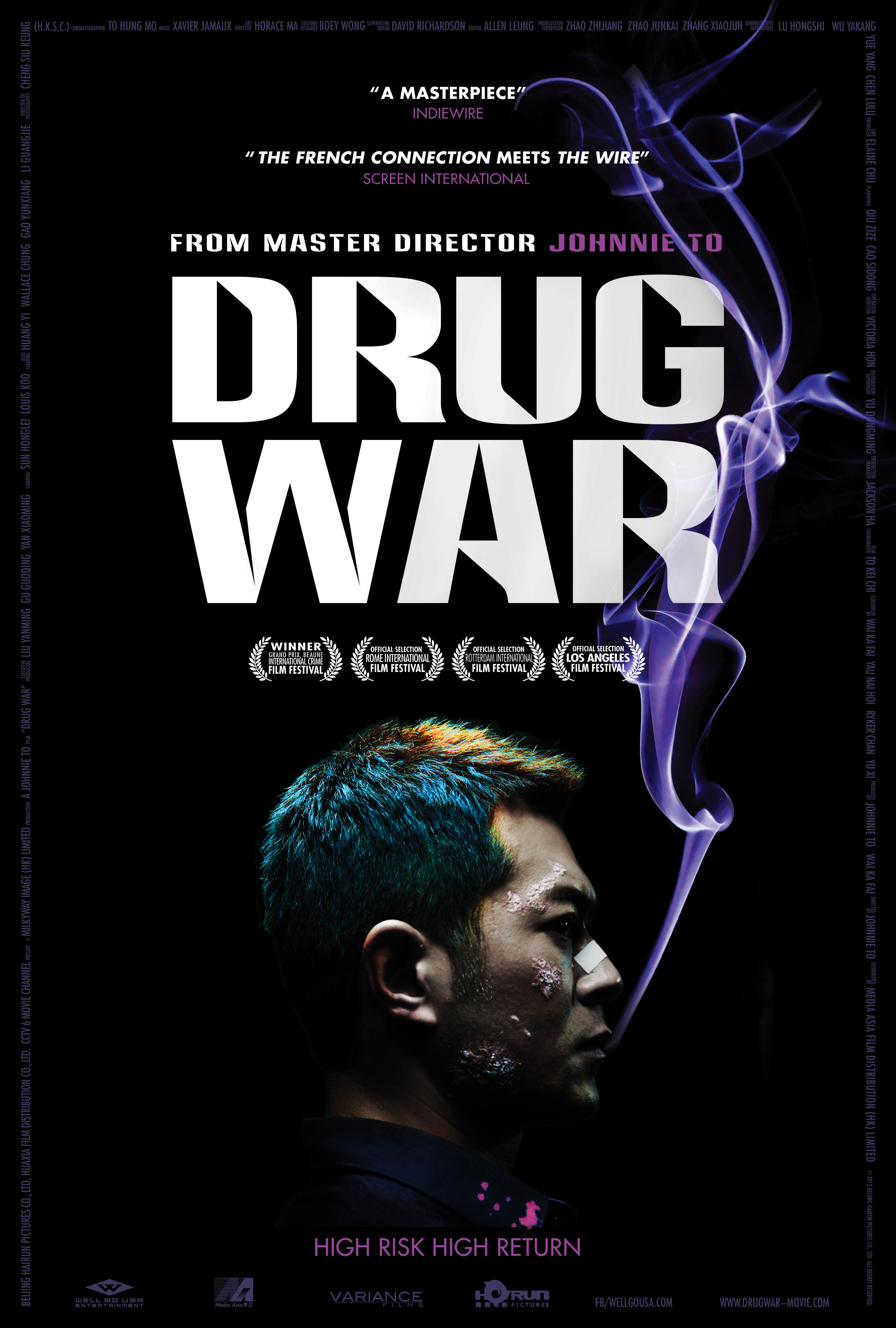 Drug_War_Poster_XL-1