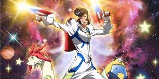 Space Dandy Season 1 Limited Edition Review (Funimation Exclusive)